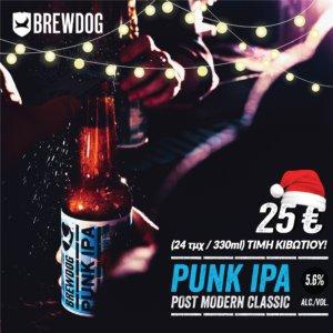 Μπίρα Punk IPA BrewDog σε προσφορά 25€ το κιβώτιο 24τμχ. φιάλη 330ml.