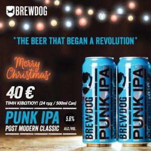 BrewDog Punk IPA Προσφορά Κιβωτίου 40€.